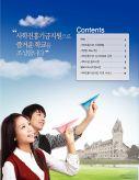 2015년 사학진흥기금 사업안내 2페이지